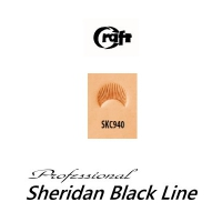 CRAFT Sha - Black Line SKC940