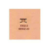 Punzierstempel IVAN - X502-2