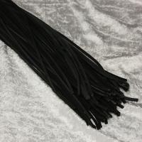 Rindlederriemen 4-kant  - 2,5 x 2,5 mm - 1,5 m - schwarz